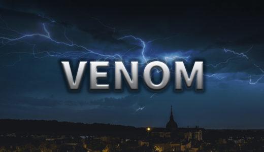 【映画】ヴェノムの動画フルを無料で見る方法